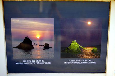 117_077.jpg