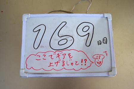 120_03.jpg