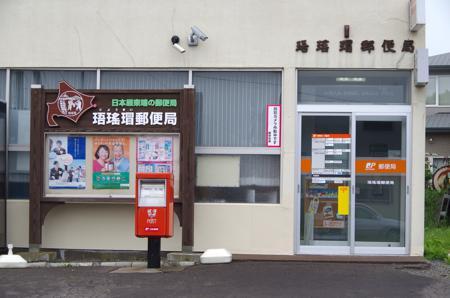 IMGP3521.jpg