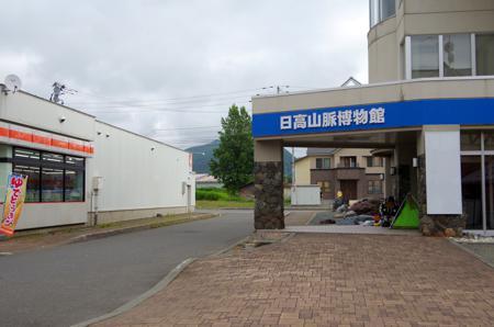 IMGP3802.jpg