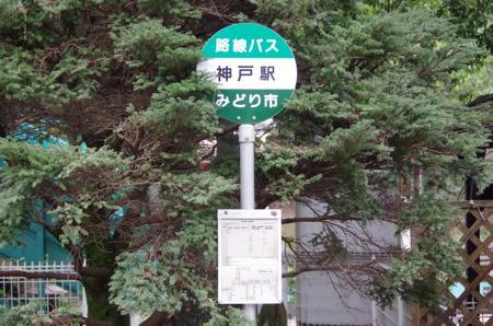 IMGP7409.jpg