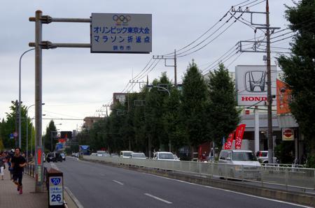 IMGP9440.jpg