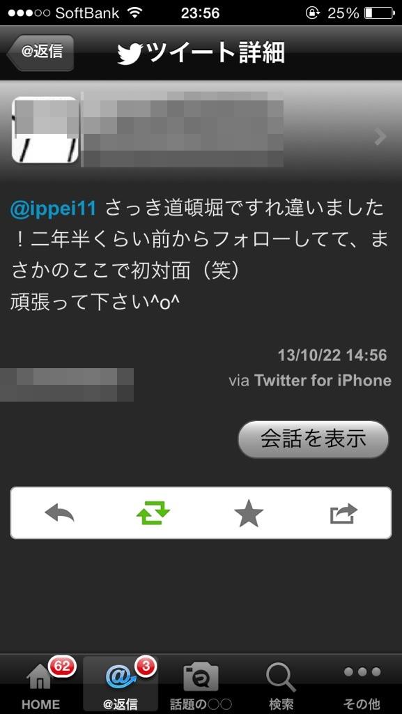 fc2blog_2013102309294233c.jpg