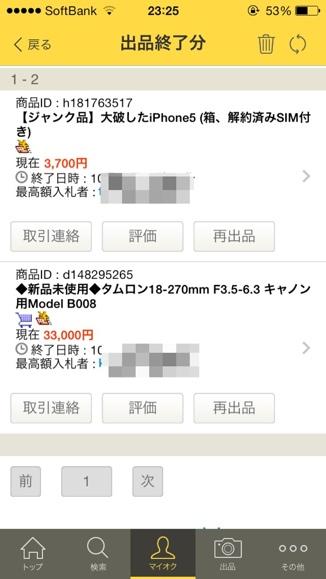 fc2blog_20131028005247106.jpg