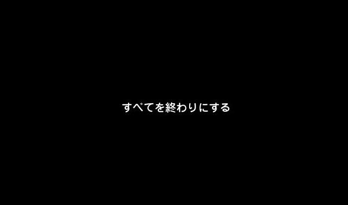 めもりあPart3