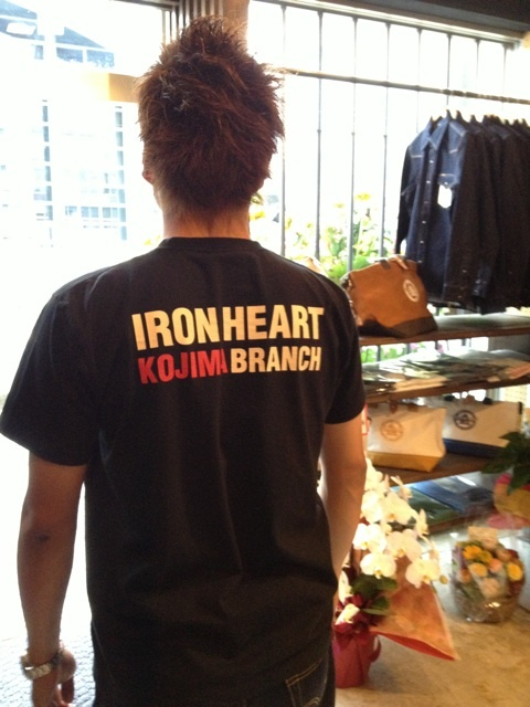 アイアンハート児島ブランチのブログ-image