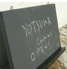 yotsuha ボード