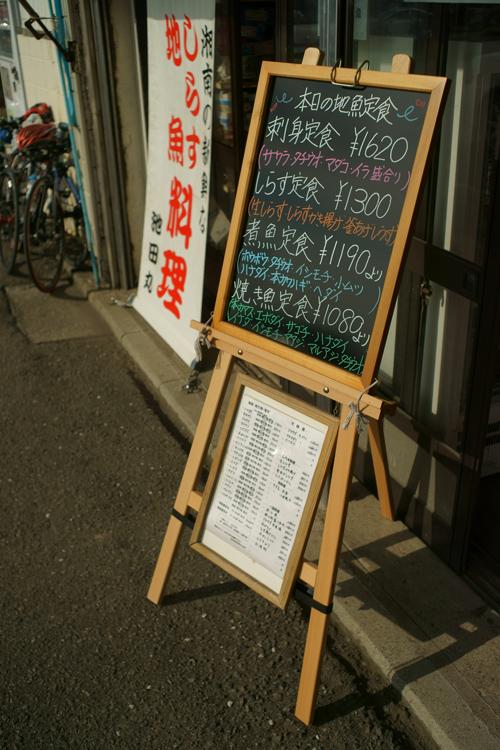SONY α-7 (鎌倉)