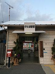 2014011210.jpg