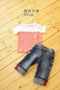 80cm男オレンジボーダーシャツ