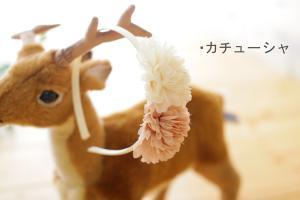 花カチューシャ