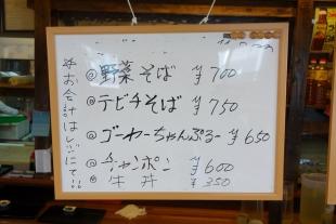 海鮮食堂 太陽6