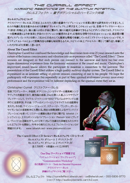 CE Tokyo4b