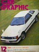 1980-12月号