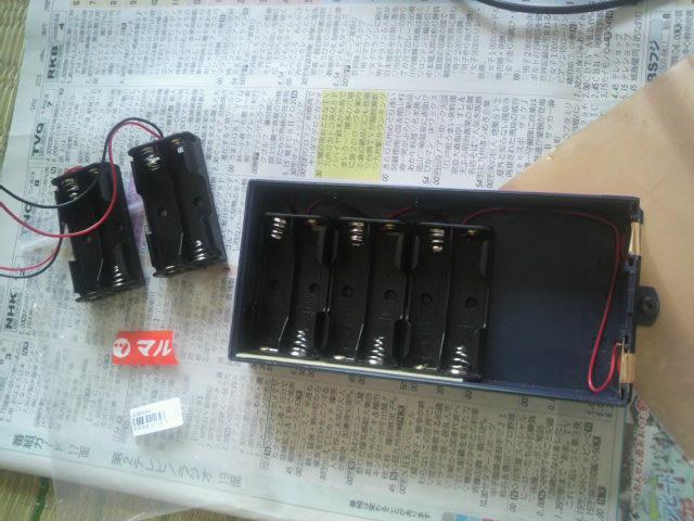 電池ケースのケース