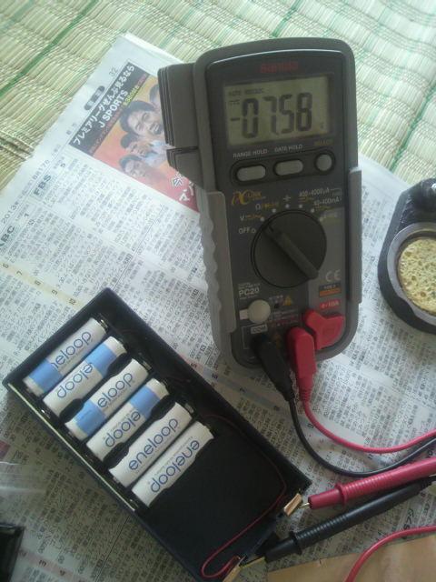 電池ケース完成