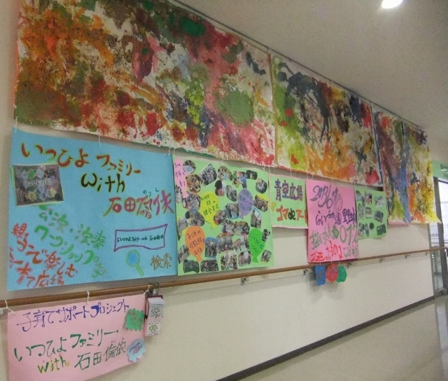 2013-07-02 青空広場展示緑ヶ丘 021 (800x600) (640x544)