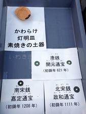専称寺発掘調査説明会7