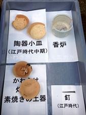 専称寺発掘調査説明会9