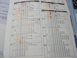 DSCF1749.jpg