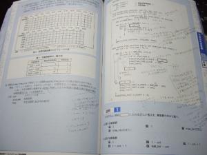 DSCF1754.jpg