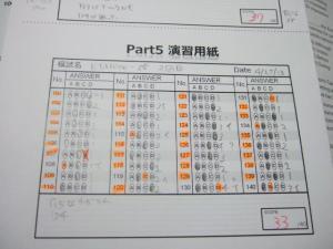 DSCF1781.jpg