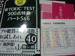 DSCF1798.jpg