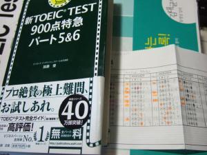 DSCF1805.jpg