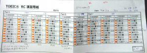 DSCF1813.jpg
