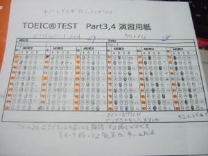 DSCF1821.jpg