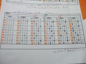 DSCF1831.jpg