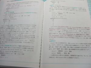 DSCF1895.jpg