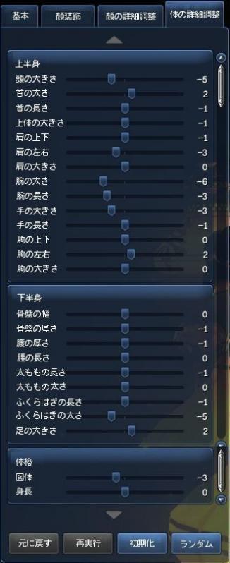 4_bnsx.jpg