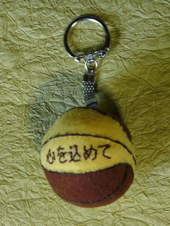 バスケットボールのキーホルダー 1