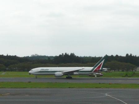 成田空港・見学デッキ アリタリア-イタリア航空