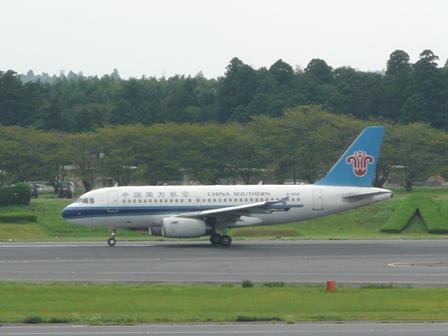 成田空港・見学デッキ 中国南方航空