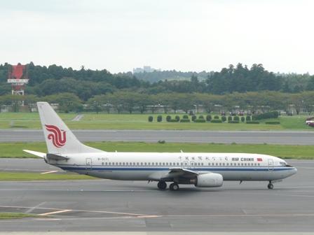 成田空港・見学デッキ 中国国際航空 1