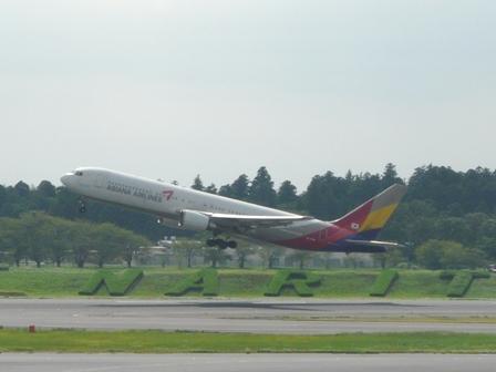 成田空港・見学デッキ アシアナ航空 2