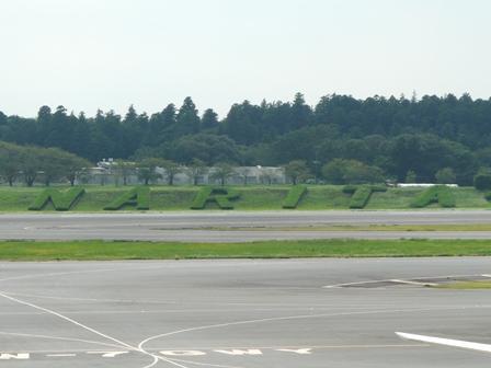 成田空港・見学デッキから