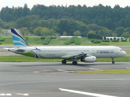 成田空港・見学デッキ エアプサン 1