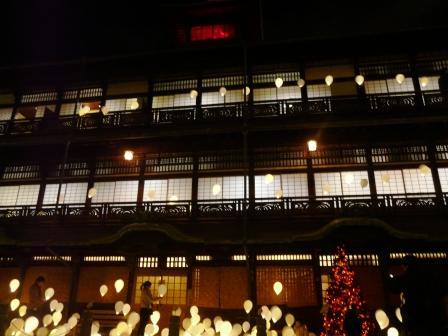 夜の道後温泉本館 & みかんツリー 1