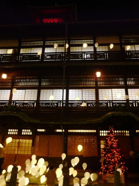 夜の道後温泉本館 & みかんツリー 2