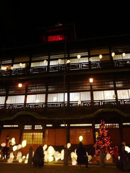 夜の道後温泉本館 & みかんツリー 3