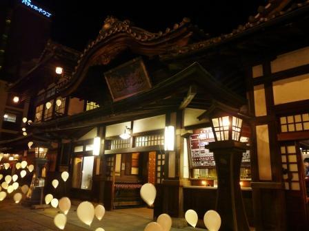 夜の道後温泉本館 3
