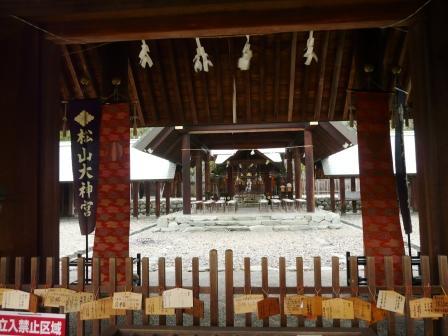 東雲神社 3