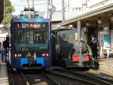 道後温泉駅 坊っちゃん列車 & イルミネーション電車 2