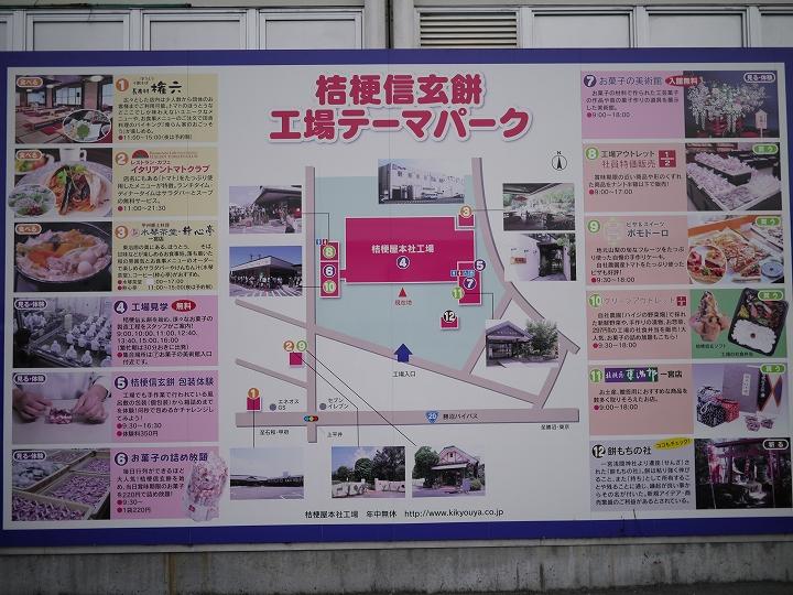 P1120326.jpg