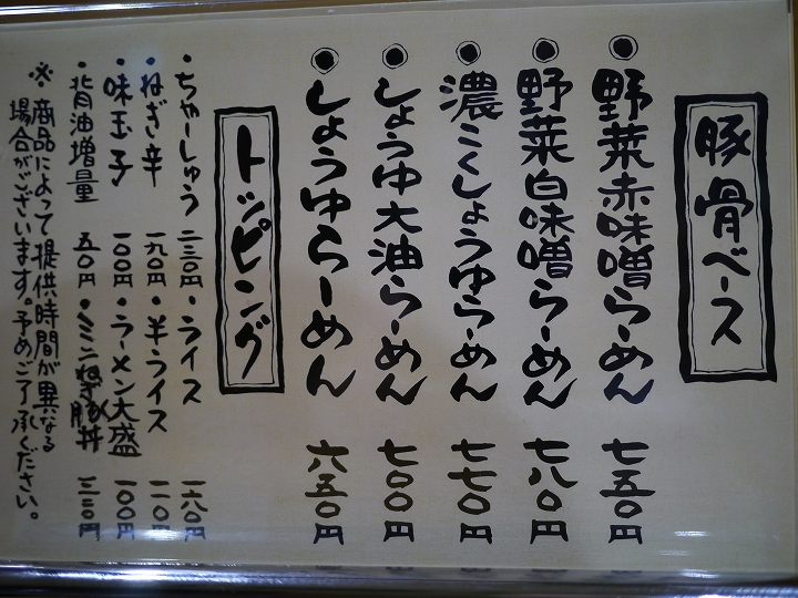 P1120403.jpg