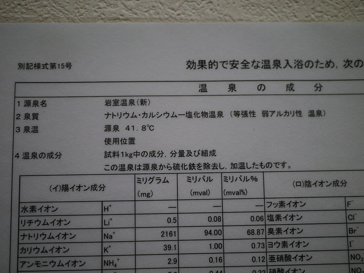 P1120941.jpg