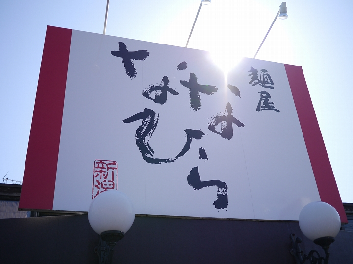 P1130022.jpg